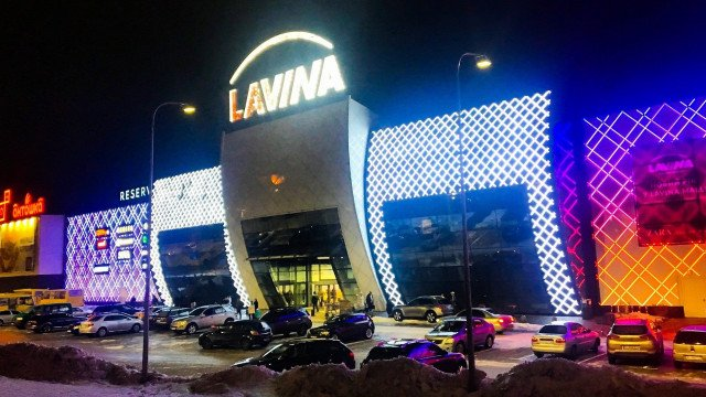 Building radio system of Lavina Mall